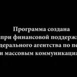 Bezymyannyjj-150x150 (2)